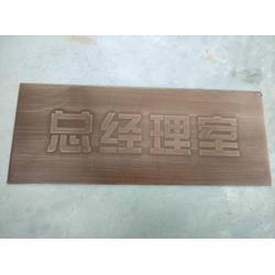 钛金腐蚀标牌制作厂家-茂美加工厂欢迎您咨询图片