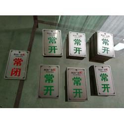 欢迎来电咨询,顺德区腐蚀厂家,茂美标牌交期就是准图片