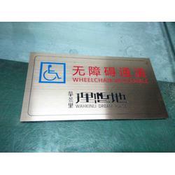不锈钢标牌_茂美_做标牌我们专业的_广州不锈钢标牌刻字图片