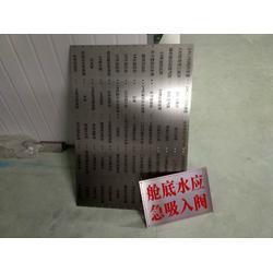 茂美标牌公司支持来图定制_标牌定制_广州金属标牌定制图片