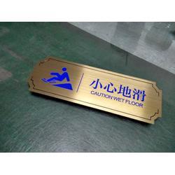 惠州标牌制作厂家、茂美标牌厂欢迎您的来电、铝合金标牌制作厂家图片