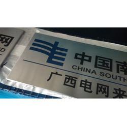 汕尾标牌制作厂、茂美标牌加工生产厂家、安全标牌制作厂家图片