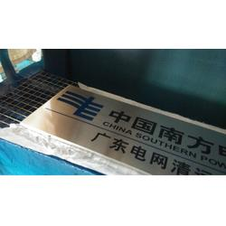 南海区电梯花纹板蚀刻,欢迎来样来图定制|茂美标牌制作厂图片