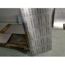 顺德区标牌厂,酒店标识标牌厂,茂美标牌工艺品加工(多图)图片
