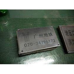 深圳不锈钢标牌_茂美标牌加工制作厂_蚀刻不锈钢标牌