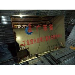 深圳标牌制作厂家,茂美标牌厂欢迎您的来电,不锈钢标牌制作厂家图片