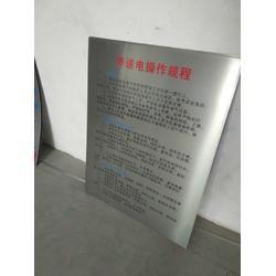 茂美标牌厂欢迎您的来电_铜标牌制作厂家_中山标牌制作厂家图片