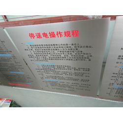 韶关腐蚀标牌定制-茂美标牌加工厂-腐蚀标牌定制公司图片