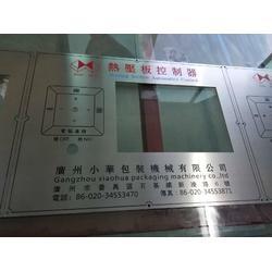 增城区腐蚀不锈钢面板,生产发货速度快_茂美标牌图片