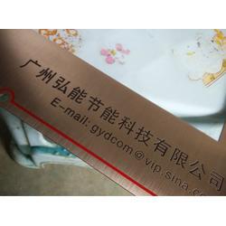 从化区面板加工|欢迎咨询茂美标牌加工厂|机械面板铭牌制作