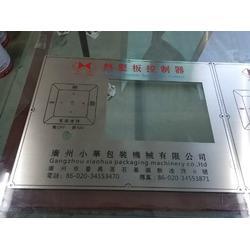 宾馆床头柜控制面板,江门控制面板定制,茂美标牌加工厂图片