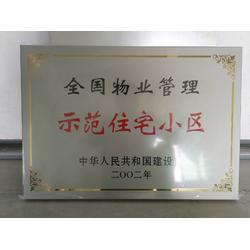 广州牌匾制作_茂美标牌公司产品质量精_学校门口牌匾制作图片
