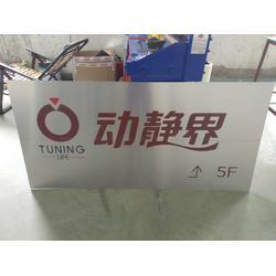 日照不锈钢面板加工,快速生产保质保量_广州茂美标牌制作厂图片