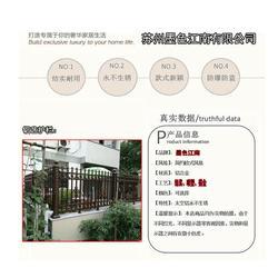 芜湖铝艺围栏,墨色江南铝制品公司,铝艺围栏哪家好