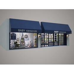 婴童店展示道具定做,九爱可靠(在线咨询),保山婴童店展示道具图片