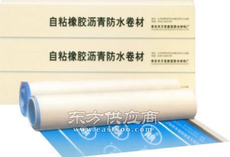 预铺防粘型防水卷材-忻州防水卷材-寿光市聚宝防水材料厂图片