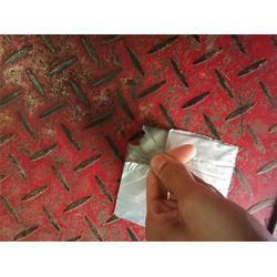 寧夏防水卷材-壽光聚寶防水材料-丁基橡膠防水卷材圖片