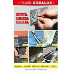丁基橡胶自粘防水卷材生产商、防水卷材、聚宝防水材料厂(查看)图片
