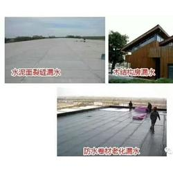广元防水胶带_防水胶带厂家_聚宝(优质商家)图片