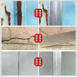 寿光市聚宝防水材料厂_丁基橡胶防水卷材_邯郸防水卷材图片