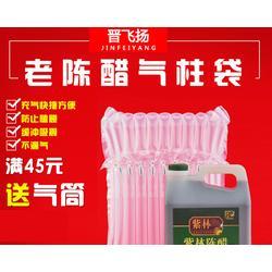 老陳醋氣柱袋廠家-廣州醋氣柱袋-晉飛揚氣柱袋圖片