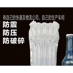 鸡尾酒包装袋定做厂家,上海鸡尾酒包装袋,晋飞扬气柱袋定做图片