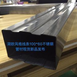 不锈钢回形管,盾牌金属制品(在线咨询),不锈钢回形管