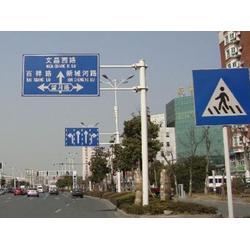 祥运交通设备(图)、道路交通标志牌、临沂道路交通标志牌图片