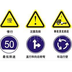 威海道路交通标志牌_道路交通标志牌哪里便宜_祥运交通设备图片