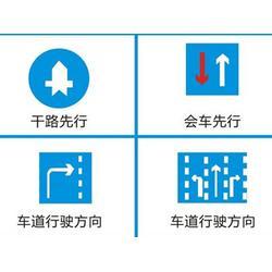 交通道路标志牌厂家,滨州交通道路标志牌,祥运交通设备图片