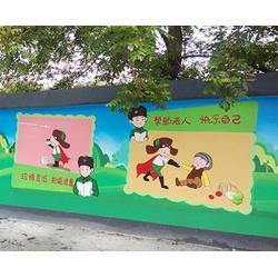 合肥陋室铭(图)|学校文化墙|铜陵文化墙图片