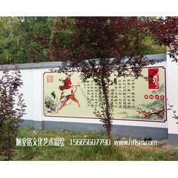 文化墙设计,亳州文化墙,合肥陋室铭(查看)图片