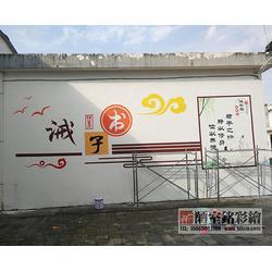 合肥文化墙_合肥陋室铭_学校文化墙设计图片