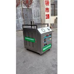 豫翔机械、蒸汽洗车机哪种好、全椒县蒸汽洗车机图片