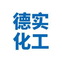 濮阳硝基漆,硝基漆直销,德实化工直销(优质商家)图片