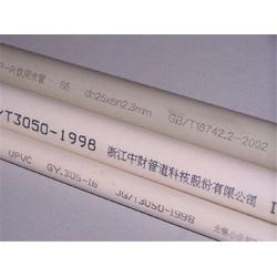 测量工具喷码机加工、测量工具喷码机、闪创标识招商加盟图片