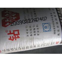 南京全自动小字符喷码机、闪创标识经久耐用图片
