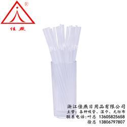 辽宁吸管-佳燕日用品质量放心-塑料吸管厂家图片