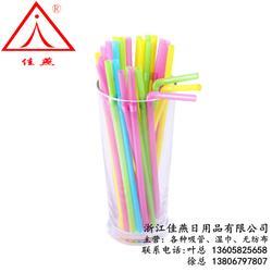 艺术吸管-彩色艺术吸管-佳燕日用品图片