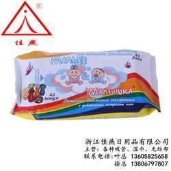 湿纸巾-佳燕日用品质量上乘-湿纸巾厂家