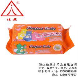 婴儿湿巾代理,【佳燕日用品】(在线咨询),婴儿湿巾图片