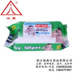 湿巾-佳燕日用品有口皆碑-一次性湿巾厂图片