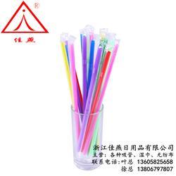 塑料吸管厂|佳燕日用品品质的保证|吸管图片