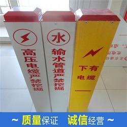 供应供水管线警示桩 雕刻玻璃钢警示桩 燃气管线标志桩图片