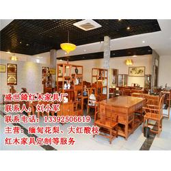 盛世锜红木家具厂家!越南红木家具-金湾区红木图片