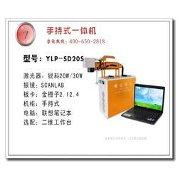 山西光纤激光打标机-珊达激光信誉保证-光纤激光打标机生产