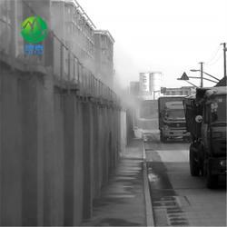 广州盾构出料仓喷雾除尘-鲁泰喷雾-盾构出料口喷雾除尘图片