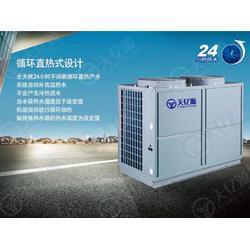 家用空气源热泵采暖|天源利亨(在线咨询)|北京空气源热泵图片