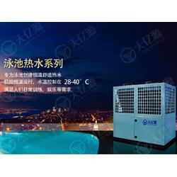天源空氣源熱泵(圖)-空氣源熱泵熱水器-空氣源熱泵圖片