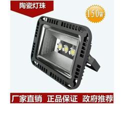 太原海光光电(图)|防爆led投光灯|太原led投光灯图片